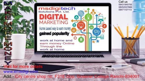 MS DIGITECH SOLUTIONS PVT.LTD