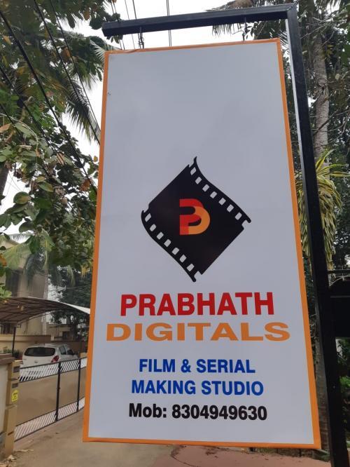 Prabhath digitals film studio