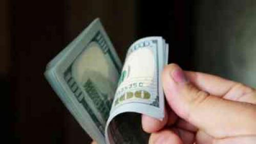 Quick Financial Loan & More